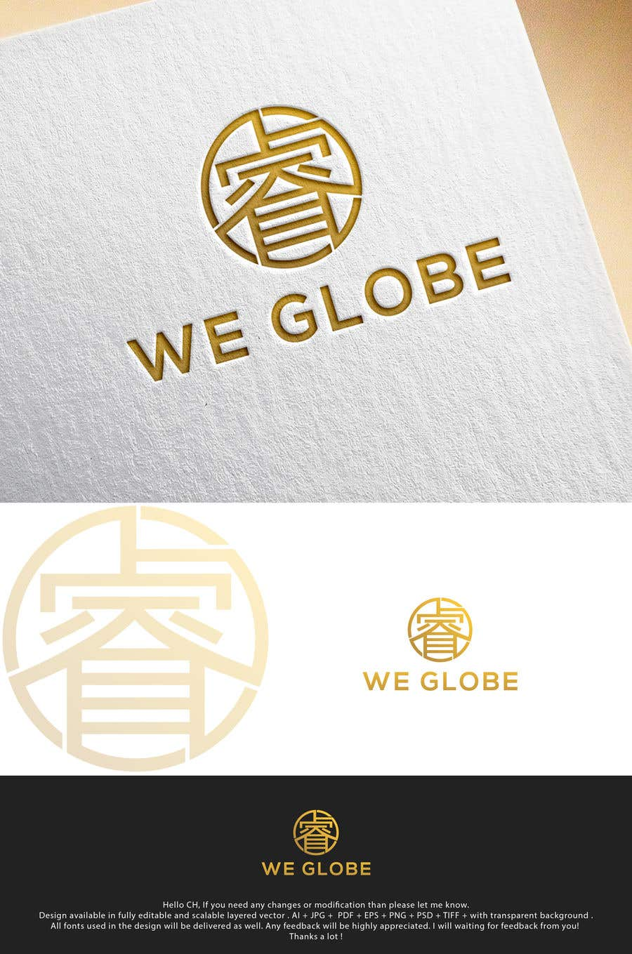 Contest Entry #130 for English / Chinese logo design with specific instructions
