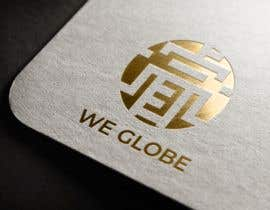 #222 untuk English / Chinese logo design with specific instructions oleh shahzadaamir402