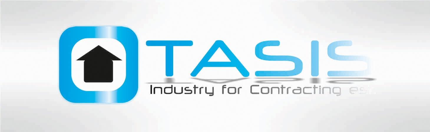 Konkurrenceindlæg #                                        100                                      for                                         Logo Design for Contracting Establishment