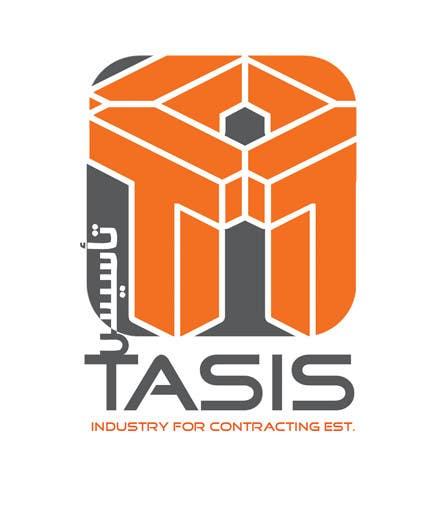 #105 for Logo Design for Contracting Establishment by amrsamir999