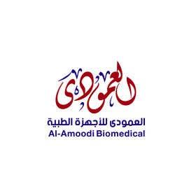 Gambar                             Design a logo