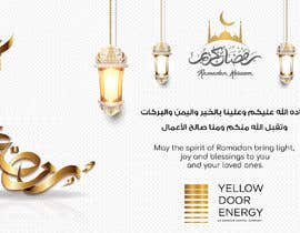 #70 for Design a Ramadan greeting image for social media by Eslamouf
