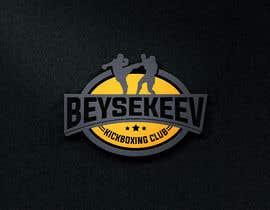 #81 for Kickboxing fight club by joyti777