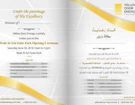 Nro 35 kilpailuun Design 1 invitation card for an event käyttäjältä Eslamouf