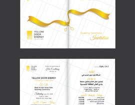 Nro 33 kilpailuun Design 1 invitation card for an event käyttäjältä ahmedmoustfa