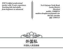 #10 untuk Urgent: Design a simple Business Card for English teacher oleh vasilicha