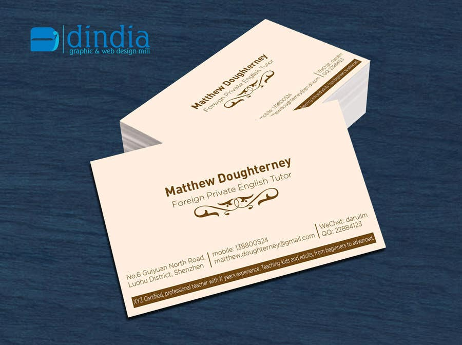 Entry 5 by rahulmanish for urgent design a simple business card business card reheart