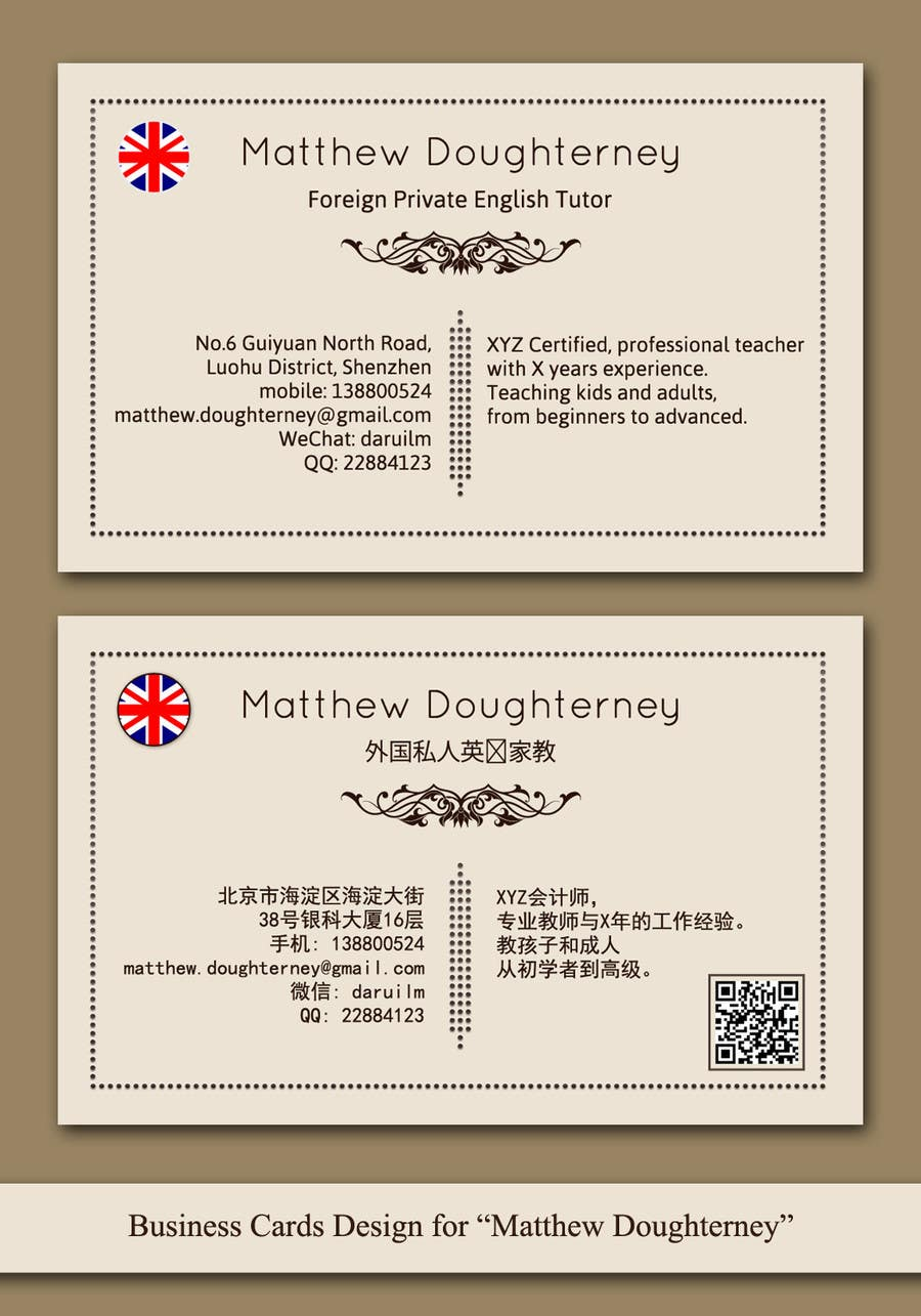 Entry 17 by psynsation for urgent design a simple business card contest entry 17 for urgent design a simple business card for english teacher reheart Gallery