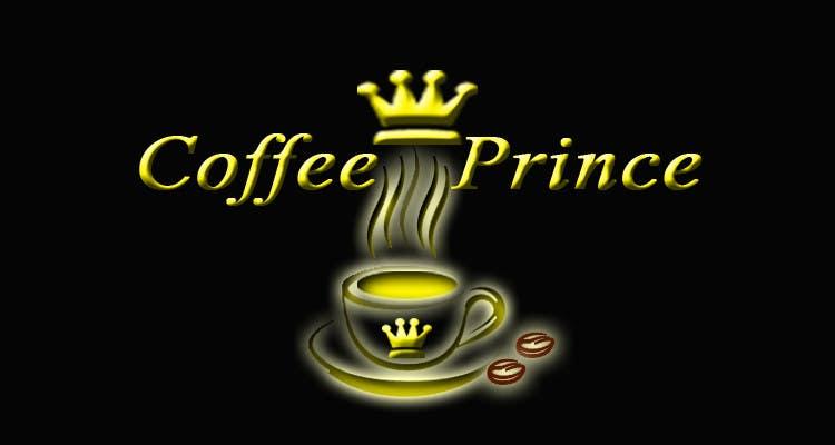 Konkurrenceindlæg #203 for Logo Design for Coffee Prince