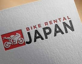 #30 for Design a Logo for BIKE RENTAL JAPAN . COM by NayanKabir2017
