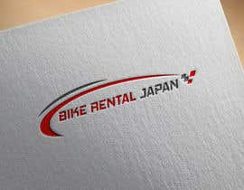 #38 for Design a Logo for BIKE RENTAL JAPAN . COM by shealeyabegumoo7
