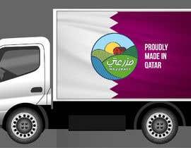 #34 para Design Vehicle Signage Vinyl for Agricultural company por Irina2121