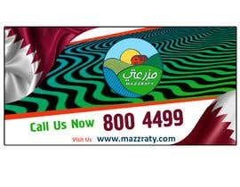 #29 para Design Vehicle Signage Vinyl for Agricultural company por TheFaisal
