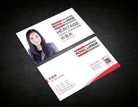#25 untuk Business card design for a real estate agent oleh mdraju2