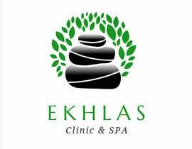 #60 for Design a Logo Ekhlas C by SundarVigneshJR