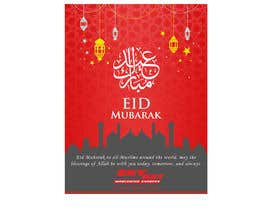 #29 for Eid Greeting Card for Company by ubaid92