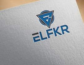 Nro 114 kilpailuun Design a Flat  Logo for my business käyttäjältä rzillur905