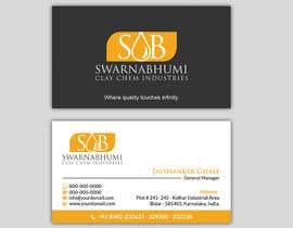 papri802030 tarafından Design a professional business card for me için no 19
