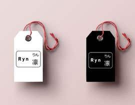 #3 για Design a brand label for our contemporary clothing line από amalmamun