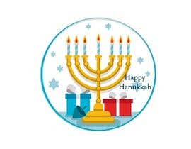 #4 для Design a Hanukkah Pin от ezo2016