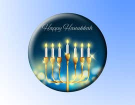 #12 для Design a Hanukkah Pin от cgiannop
