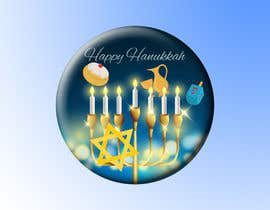 #13 для Design a Hanukkah Pin от cgiannop