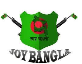 #12 para logo deginsuj de zubairiqbal924