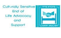Bài tham dự #16 về Graphic Design cho cuộc thi Logo Design for Chayim Arucim