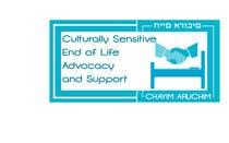Bài tham dự #47 về Graphic Design cho cuộc thi Logo Design for Chayim Arucim