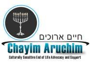 Graphic Design Inscrição do Concurso Nº82 para Logo Design for Chayim Arucim