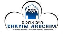 Graphic Design Inscrição do Concurso Nº198 para Logo Design for Chayim Arucim