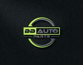#172 , Design a Logo - Auto Parts Store 来自 rabiulislam6947