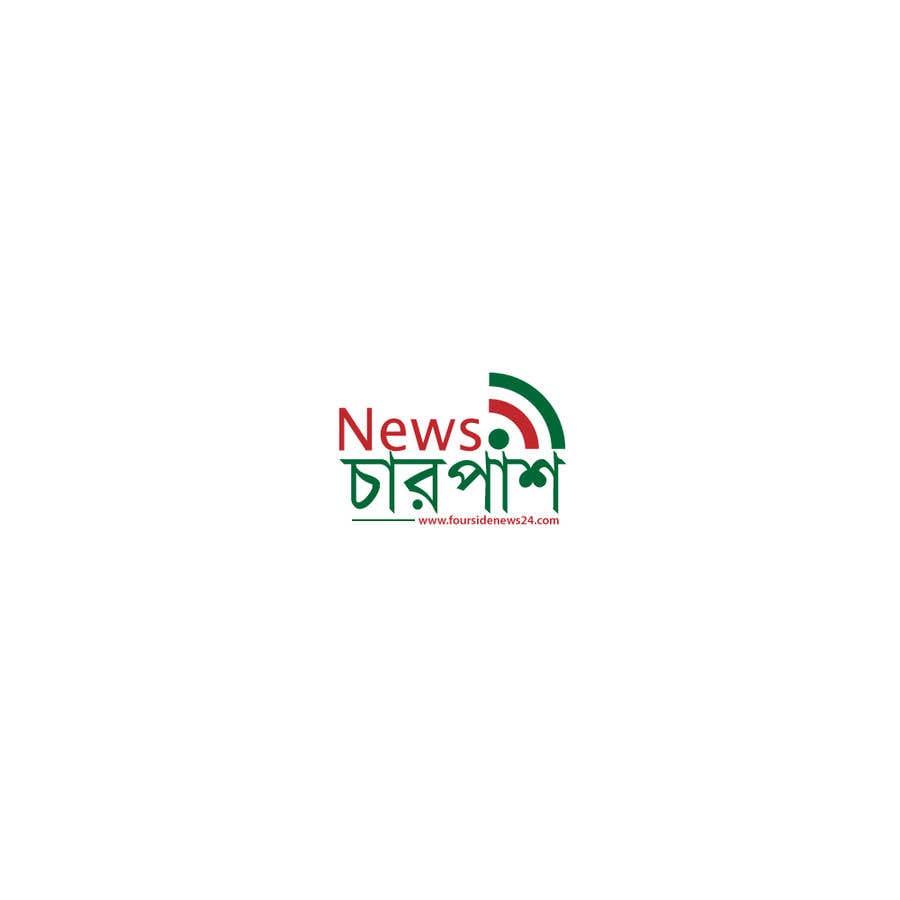 Entry #17 by HOSEN90 for Logo for Bangla Online News Portal | Freelancer