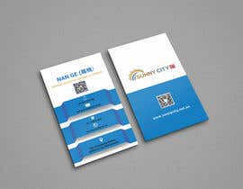 #320 for Business Card design by mukta965