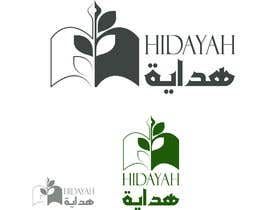 #41 for Design a logo for an Islamic Service by hendbanna