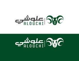 #31 for I need a logo designed by tarikulkerabo