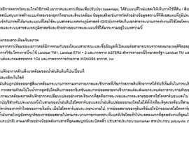 nº 5 pour Contest to choose the best English to Thai Translator par babli4223