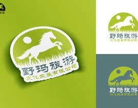 """#107 for """"Wild Horse"""" Logo Contest by Attebasile"""
