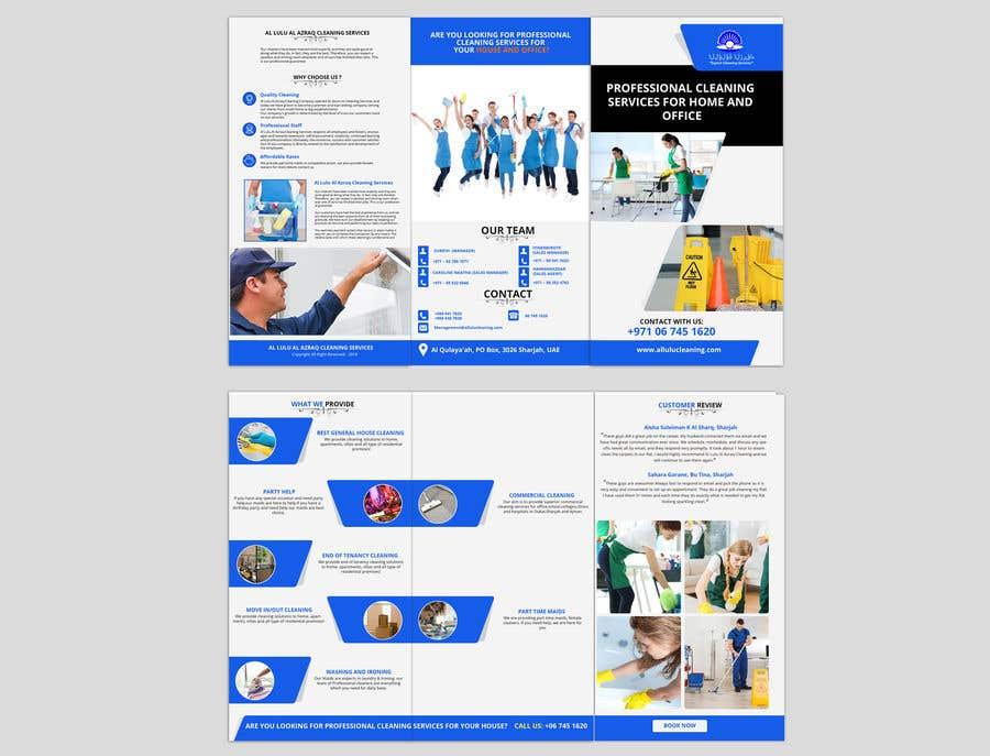 Entry #22 by amena2 for Design Brochure/Flyer | Freelancer