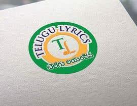 "#23 para Design a Logo for Telugu Music Portal with Primary focus on ""Telugu Lyrics"" por dreamer509"