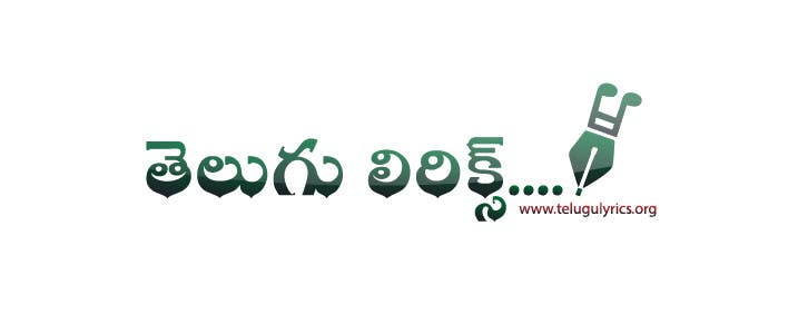 """Inscrição nº                                         21                                      do Concurso para                                         Design a Logo for Telugu Music Portal with Primary focus on """"Telugu Lyrics"""""""