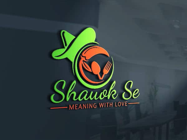 Entry #33 by shahadatfarukom5 for Logo for our Spice and