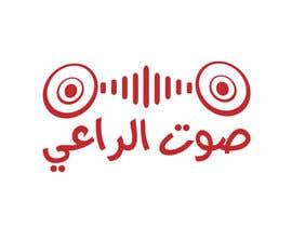 Nro 35 kilpailuun Logo for Media and Video Service käyttäjältä miranhossain01