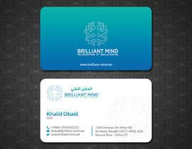 #318 for Design some Business Cards by papri802030