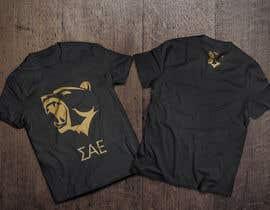 Nro 16 kilpailuun Make a Fraternity Fall Recruit Shirt Design käyttäjältä mansurulakash19