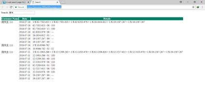 Image de                             A web search page: MySQL query t...