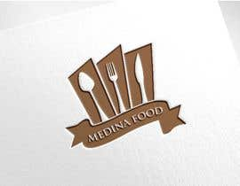 #349 , Design a Logo Food Restaurant 来自 Design4ink