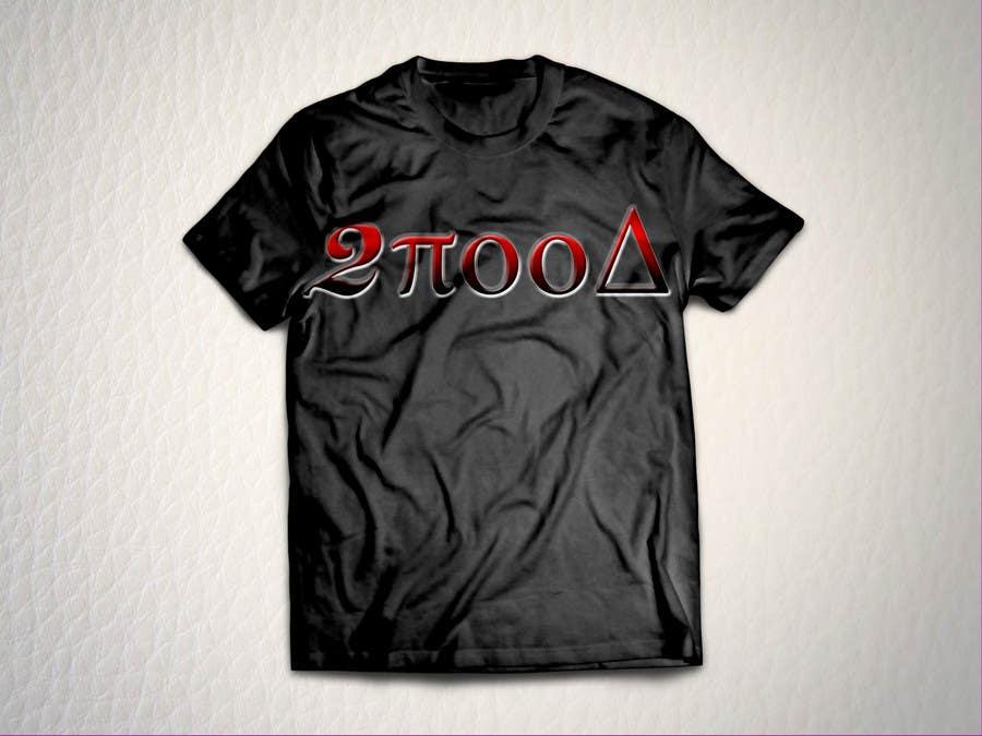 Penyertaan Peraduan #                                        2                                      untuk                                         Design a T-Shirt for a Fraternity looking shirt