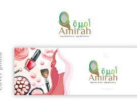 #10 cho make a logo and cover with a arabic theme bởi Fuadfarabi