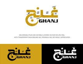 #95 para logo for dresses brand de kashifali239
